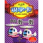 Flash Cards Counting (Bilingual Chinese-English)