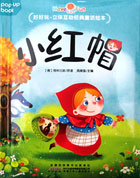 Little Red Riding Hood Chinese Pop-Up Book