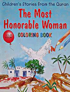The Most Honourable Man Colouring Book - Children