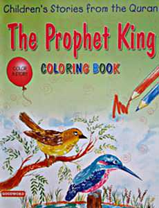 The Prophet King Colouring Book - Children