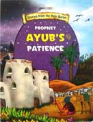 PROPHET AYUB'S PATIENCE - Stories from the Holy Quran