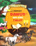 PROPHET DAWUD and KING TALUT - Stories from the Holy Quran