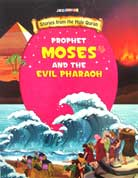PROPHET MOSES and the EVIL PHARAOH - Stories from the Holy Quran