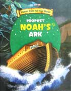 PROPHET NOAH'S ARK - Stories from the Holy Quran