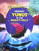 PROPHET YUNUS in the A Whale's Belly - Stories from the Holy Quran