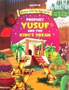 PROPHET YUSUF and the KING'S DREAM - Stories from the Holy Quran