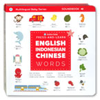 Press and Learn English - Indonesian - Chinese WORDS Sound Book