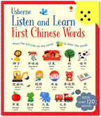 Usborne Listen and Learn : First Chinese Words with Over 120 Words (Press the pictures on the cards to hear the words)