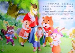Bilingual Chinese Story Book I CAN CORRET MY MISTAKE - Emotional Management and Character Training Series (Chinese-English)