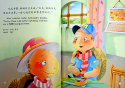Bilingual Chinese Story Book I CAN DO IT BY MYSELF - Emotional Management and Character Training Series (Chinese-English)