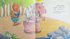 Learn to Cooperation - Children's Emotional Management Chinese Storybook (Bilingual Chinese-English)