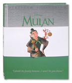Platinum Collection: Disney Mulan Story Book